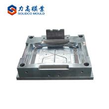 Molde plástico protegido caso seguro da caixa da tevê da injeção do molde da tevê do produto da tevê