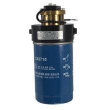 Brenner-Durchflusssensor (CX-FM)