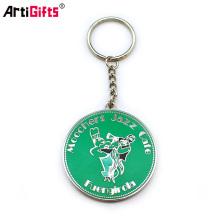 Porte-clés Maker Promotion Custom Metal Key Ring à vendre