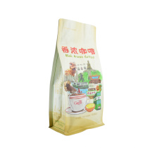 Snack Nuts Dried Fruit Potato Chips Tobacco Packaging Bag Food Packing Material Matte OPP Zipper Bag