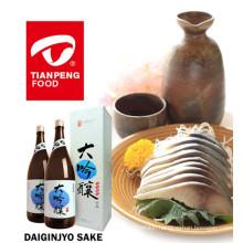 Japanese rice sake price, wine brand