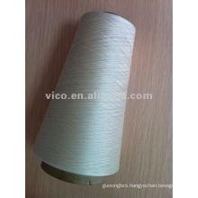 100S/2 Cotton Mercerized Thread