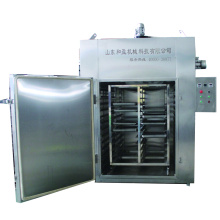 Máquina secadora de vegetales para la venta