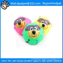 Latex Dog Toy