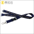 Silk Printed Gold Logo Safety Neck Lanyard