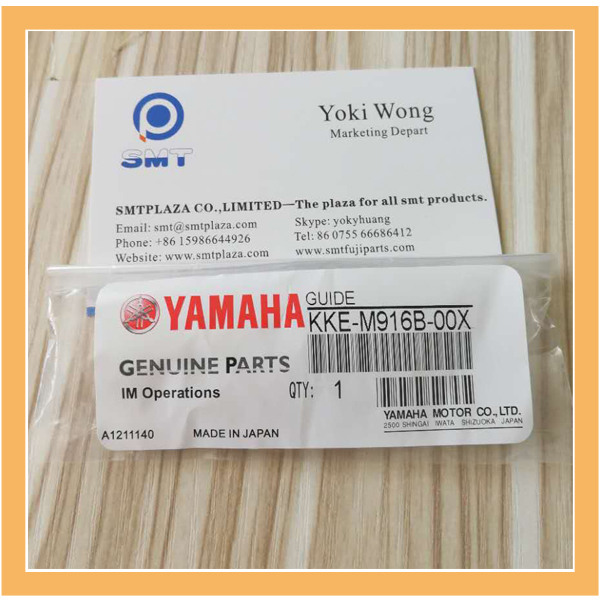 KKE-M916B-00X GUIDE YAMAHA PARTS