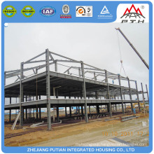 2016 high quality prefabricated light steel structure warehouse buildings for sale