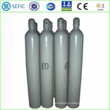 50л промышленной Безшовной стали цилиндра (EN ISO9809)