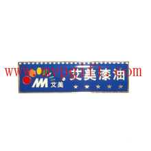 Metal Name Plate with Domed Logo M-Np02)