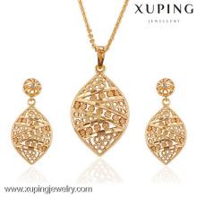 63713-Xuping Guangzhou Artificial 18K Gold Plated Wedding Jewelry Set For Women