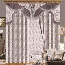 Cortinas e cortinas, cortinas, cortinas de janela do banheiro