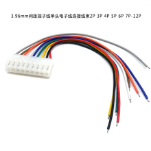 3,96 mm Abstand Klemmenkabel Einkopf-Elektronikkabel