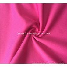 Tela lisa para ropa casual (HD2201056-1)