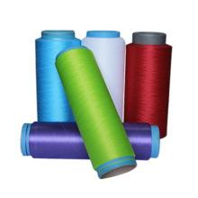 100% PP ATY yarn/ Polypropylene air textured yarn/ PP filament yarn