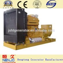180kw масла привлекательной цене дизельный генератор Shangchai китайский набор