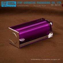 ZB-PK15 15 мл Оптовая роскоши и хорошее качество красивый фиолетовый Цветные Безвоздушная Бутылка