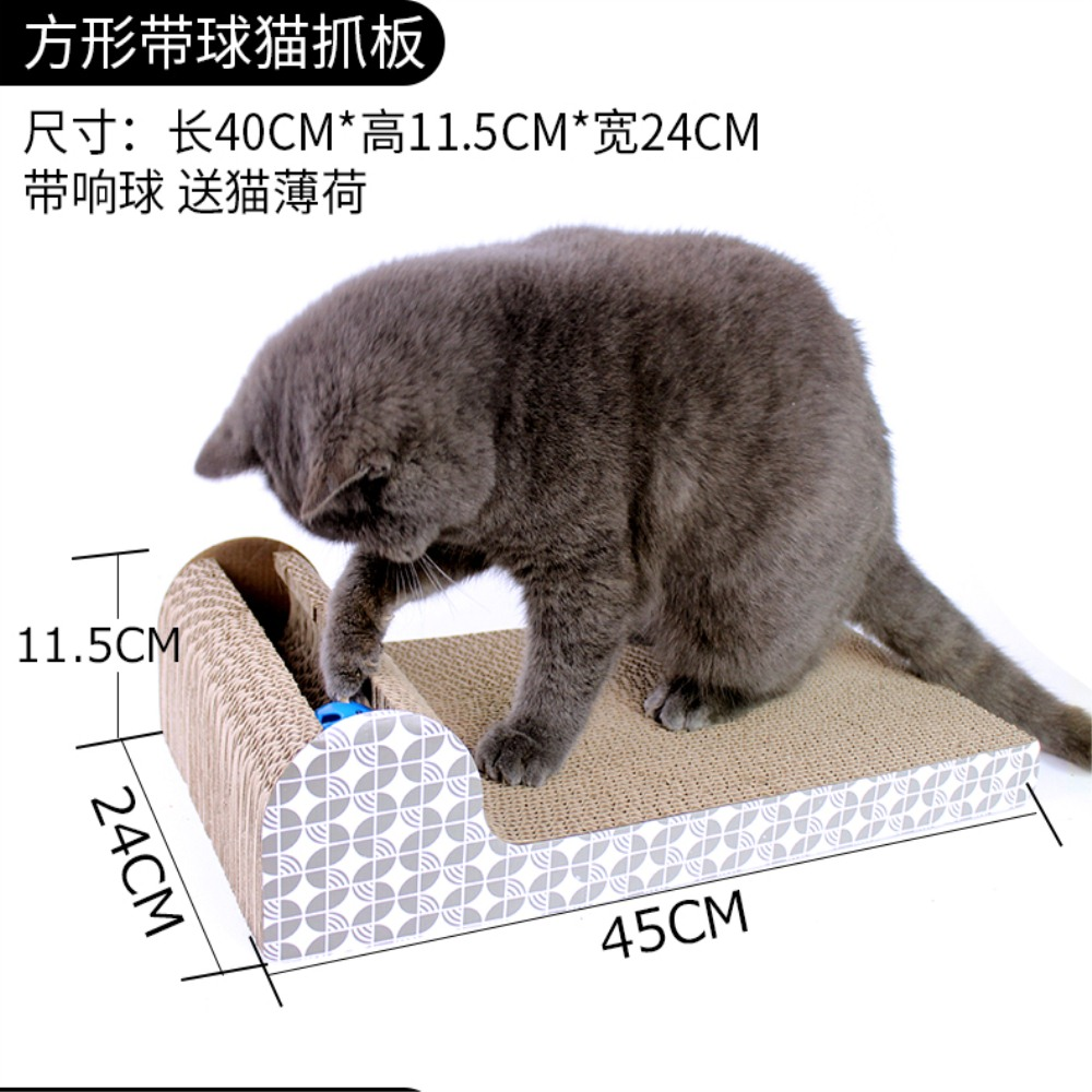 Training Cat Toy