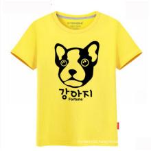 100%Cotton Custom Your Own Logo Wholesale Fashion Men T Shirt