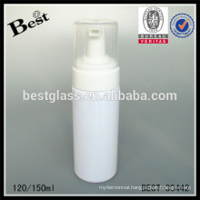 120/150ml opaque round shaped foamer bottles with cap,pet/pp foam bottle pump ,foam pump foam bottle pump