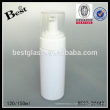 120/150мл непрозрачные круглые пенообразователь бутылки с колпачком,ПЭТ/PP пены бутылки насоса ,пена насос бутылка пены насос