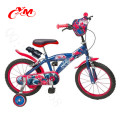 factory produce 12 inch bicycle child bike/children outdoor one wheel bicycle for kids/new design children sports bicycle