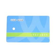 Smart Blank RFID Card For Zebra Printer