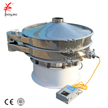 xxnx hot stainless steel coffee vibrating screen sieve