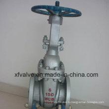 API6d 150lb Литой углеродистый стальной Wcb Фланцевый запорный клапан