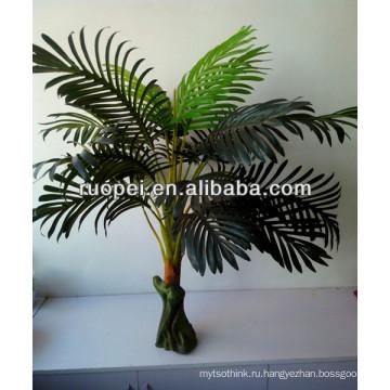 Китай поставщик оптовая продажа всех видов искусственных пальм