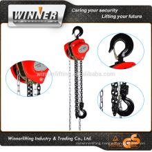 Custom logo electric chain hoist dubai
