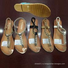 Последние дешевые мода Женская обувь флип-флоп плоские сандалии (JH16317)