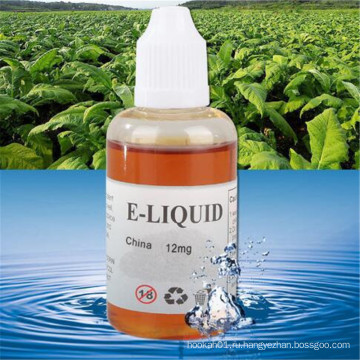 Кальян хорошего качества для электрической сигаретной жидкости (ES-EL-001)