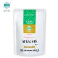 Medicinas veterinárias antivirais antibacterianas de alta qualidade, Florfenicol Soluble Powder