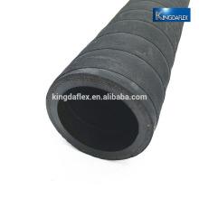 Hot Sales good quality flexible 300psi textile braid oil bunker hose
