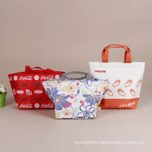 Reusable Promotional Custom Wholesale Print Cooler Bag Insulated For Frozen Food