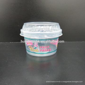 Высококачественные пищевые прозрачные пластиковые одноразовые чашки на 4 унции / 140 мл с крышками для оптовой продажи