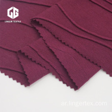 65/35 TR Jacquard Single Jersey Fabric بوليستر رايون