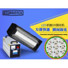 TM-LED100 Mini High Efficiency LED secadora UV