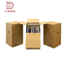 Boîte d'emballage de papier personnalisé direct usine de qualité supérieure pour les vêtements