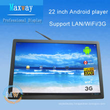 21.5 inch android 4.4 advertising display