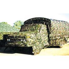 Camouflage military car tarpaulin