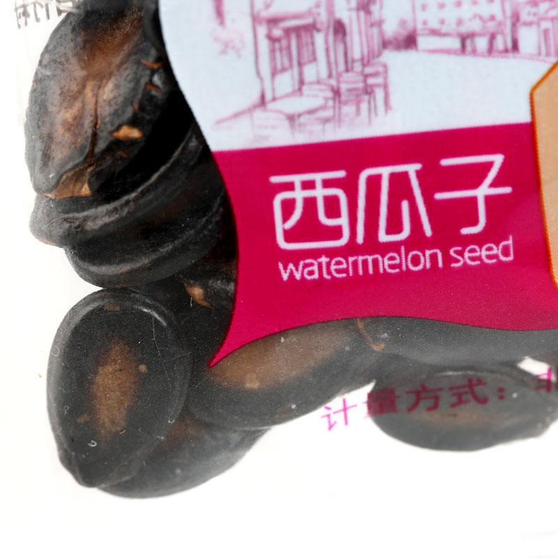 red melon seed-5