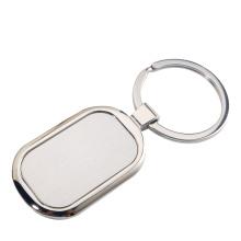 China Manufacturers Cheap Wholesale Custom Fashion Double Blank Metal Souvenir Keychain With Logo No Minimum
