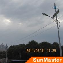 Luz de calle solar y eólica (SFG05-60W)