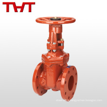 fire fighting signal gear box gate valve with resilient seat