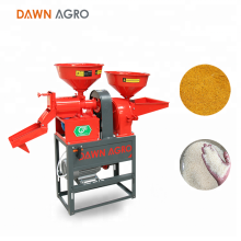 DAWN AGRO Mini Home Use Combined Rice Mill and Grinding Machine in Sri Lanka