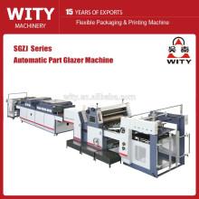 SGZJ Automatic Spot Varnishing Machine(Spot UV coating, high accuracy)