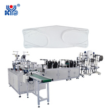 High Speed Auto Disposable C Type Fish Mask Ultrasonic Welding Machinery