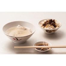 "Melamine""Oribe""Series Ramen Bowl/Melamine Dinnerware (JB566)"