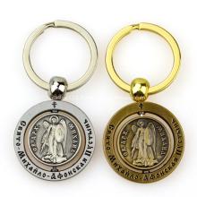 Créez votre propre porte-clés souvenir en métal avec logo 3D